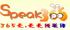 Speak365Logo